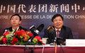 China, Burundi to boost military cooperation